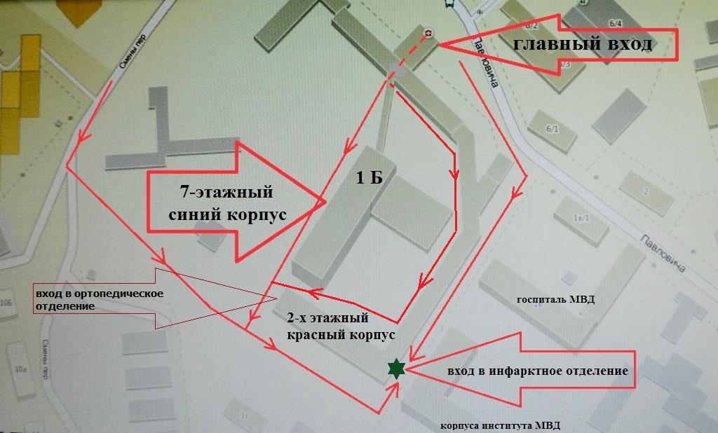 Расположение корпусов в ККБ № 2