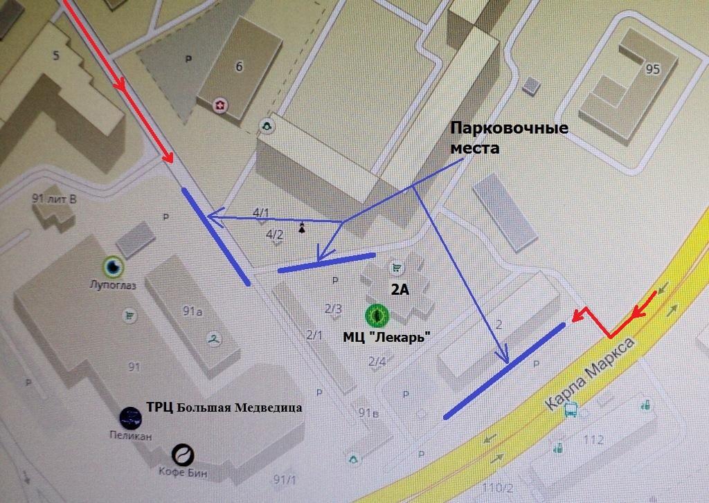 Схема проезда к МЦ